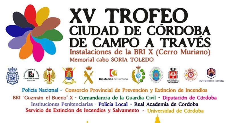 Abierta la convocatoria para el XV Trofeo Ciudad de Córdoba de Campo a Través