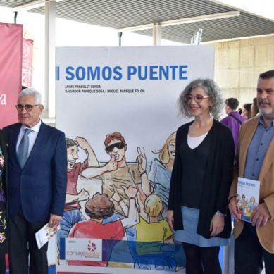 'Somos puente', una obra para conocer la Universidad de Huelva