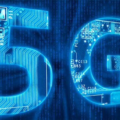 La tecnología 5G llega a Andalucía