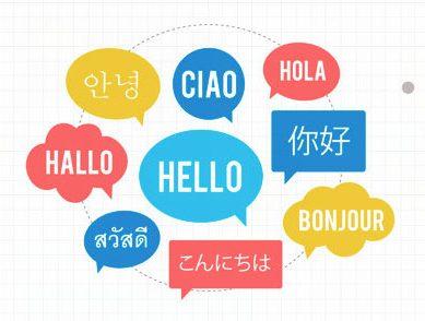 Becas para la capacitación lingüística en la UGR