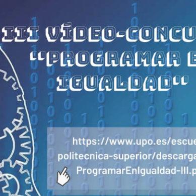 La Universidad Pablo de Olavide convoca el III Vídeo-Concurso 'Programar en Igualdad'