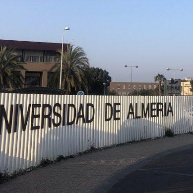 Medidas más restrictivas para acceder a las instalaciones UAL durante la cuarentena