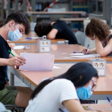Las universidades andaluzas darán a conocer la nota de selectividad este 16 de julio