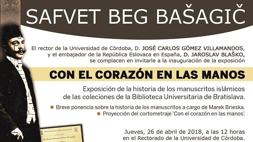 Exposición de la historia de los manuscritos islámicos en la Universidad de Córdoba