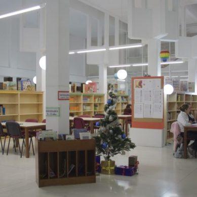 Horarios de salas de estudio en la Universidad de Granada para los exámenes de enero de 2019