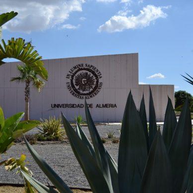 La UAL será sede del VIII Encuentro entre Universidades Españolas y Norteamericanas