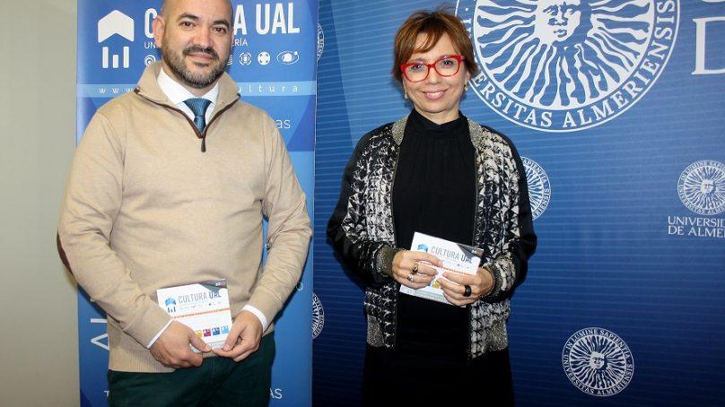 UAL Cultura presenta una treintena de actividades por y para la comunidad universitaria