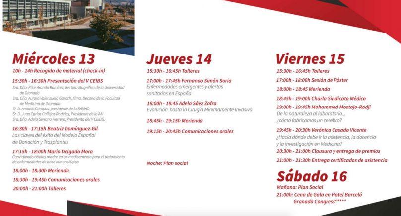 La Facultad de Medicina de Granada organiza el V Congreso de Estudiantes de Investigación Biosanitaria