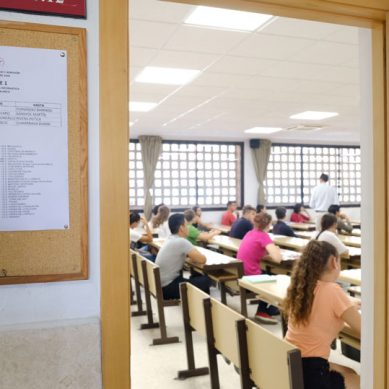 16.487 plazas de nuevo ingreso en la Hispalense
