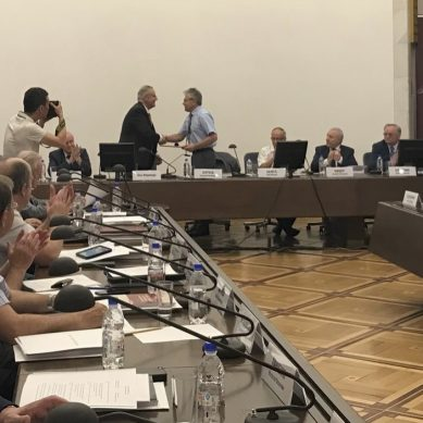 Fernando Bea, catedrático de la UGR, nombrado miembro de la Academia Rusa de las Ciencias