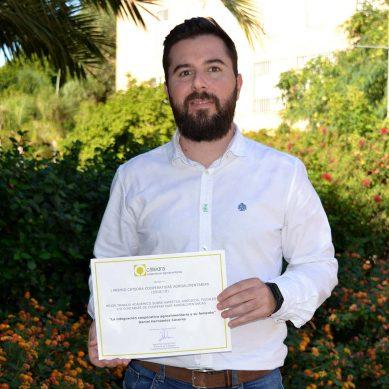 Daniel Hernández, galardonado a nivel nacional por su TFG realizado en la UAL