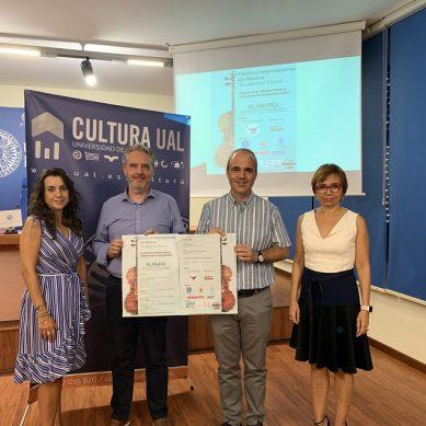 La UAL se suma al I Festival Internacional de Música 'Academia Diesis'