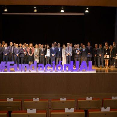 La Fundación de la Universidad de Almería celebra su vigésimo aniversario