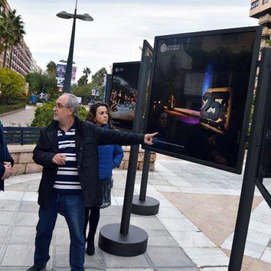 La exposición fotográfica de la UAL por sus 25 años se expone en la ciudad