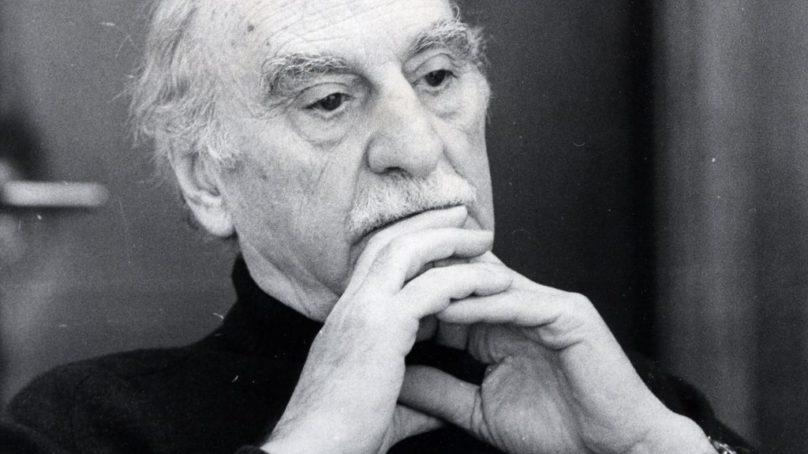 Convocada beca de investigación sobre la vida y obra de Francisco Ayala