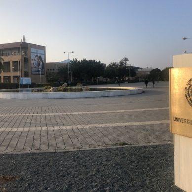 La UAL manda un mensaje de tranquilidad a sus Erasmus en Italia por el coronavirus