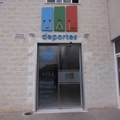 Las instalaciones deportivas de la UAL reabren sus puertas 'con normalidad'