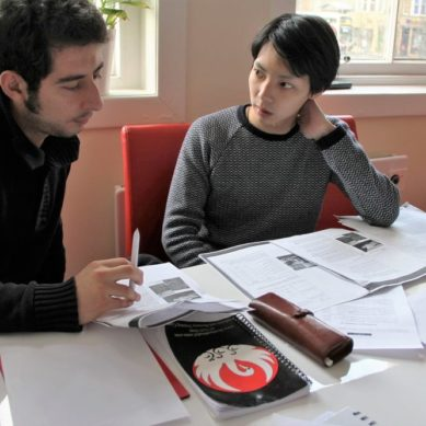 La UGR lanza una nueva convocatoria para captar 'mentores' que ayuden a los estudiantes internacionales