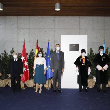 CRUE reclama mayor inversión en I+D y la transferencia de los 400 millones del Fondo Covid en la ceremonia de apertura
