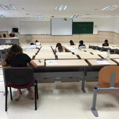 Claves y medidas para la primera convocatoria de exámenes de este curso en la UJA