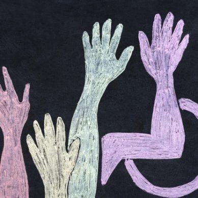 """""""La inclusión es una forma de entender la vida"""""""