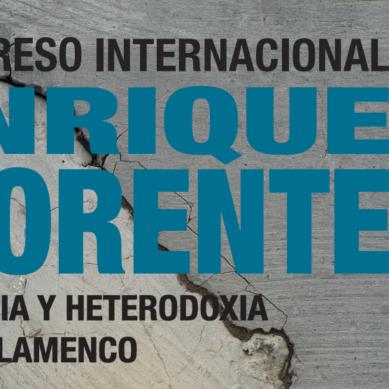 La memoria de Enrique Morente vuelve a la UGR