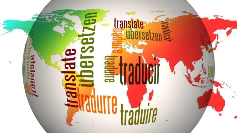 Los cursos de idiomas de la UCA comenzarán a impartirse en marzo de manera online