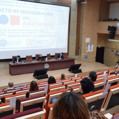 En marcha los preparativos para la primera Liga Interna de Debate UAL