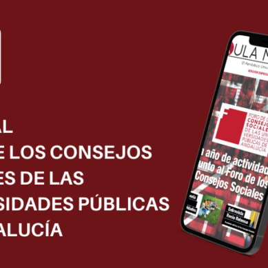Ya tienes disponible la edición especial Foro de los Consejos Sociales de las Universidades Públicas de Andalucía