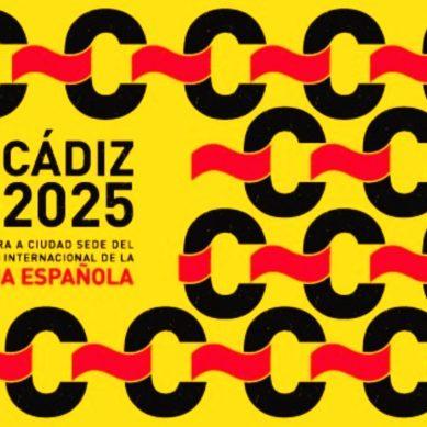 Las universidades andaluzas apoyan la candidatura de Cádiz como sede del Congreso de Lengua Española