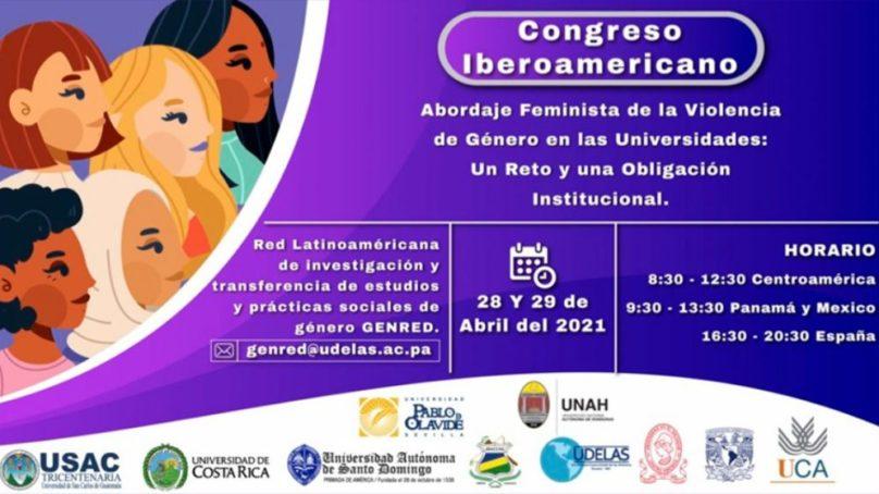La UCA celebra un foro iberoamericano para abordar la violencia de género en las universidades