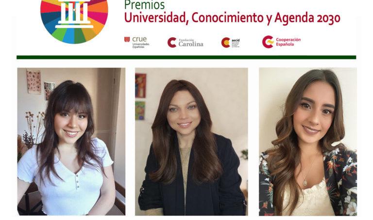 Tres mujeres se alzan con los premios de la II edición 'Universidad, Conocimiento y Agenda 2030'