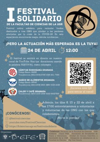 I Festival Solidario de la Facultad de Ciencias de la UGR