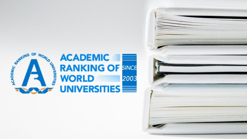 Siete universidades andaluzas entre las mejores del mundo