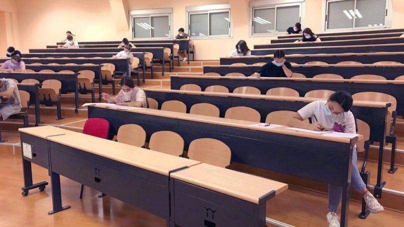 Más de 3.500 estudiantes matriculados para la PEvAU en la provincia de Jaén