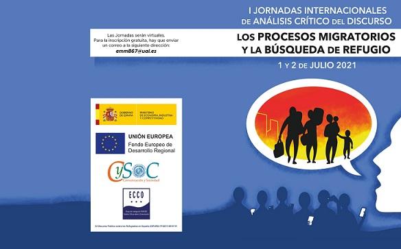 La UAL prepara sus I Jornadas Internacionales de Análisis Crítico del Discurso