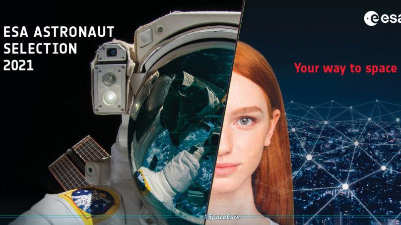 La ESA recibe 1.344 solicitudes españolas para su selección de astronautas