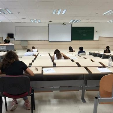 Protocolo sanitario contra la COVID para la selectividad en Andalucía