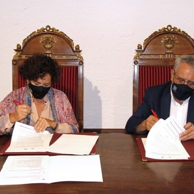 Convenio UGR-UMA para implantar el Doble Grado en CC. Políticas y de la Administración y Periodismo