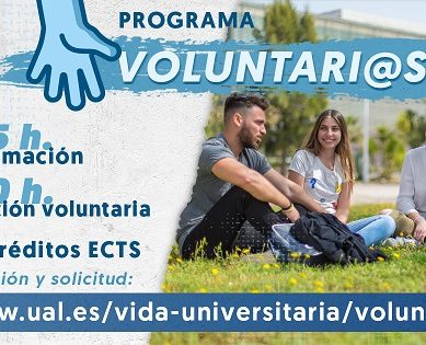 Regresa con fuerza el Programa Voluntari@s UAL 2021/2022
