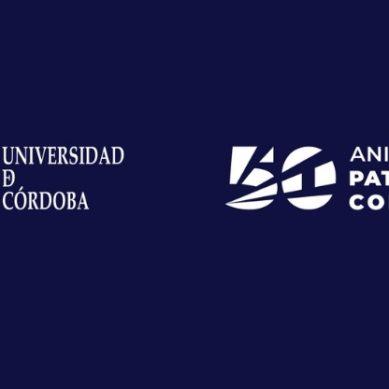 La nueva web del 50º aniversario de la UCO repasa la historia de la Universidad
